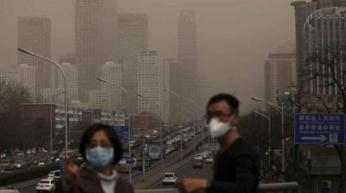 La contaminación del aire y COVID-19                                                                                          Posible relación en la incidencia y gravedad de la enfermedad